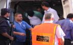 إشادة بالإرهاب عبر الهاتف تقود تلميذين للاعتقال