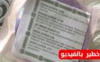 """مغربية تُحذر المقيمين بألمانيا من أسطوانات رقمية لـ""""القرآن"""" تحتوي مواد سامة قاتلة تروّجها تنظيمات عنصرية"""