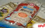 بعد إنتشار فيديوهات للشعرية البلاستيكية.. المكتب الوطني للمنتجات الغذائية يخضع عينات منها للتحاليل