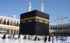 للحجاج المغاربة.. السعودية تتراجع عن رفع رسوم تأشيرة العمرة والحج