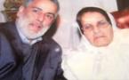 وفاة والدة رئيس الحكومة المعين عبد الإله بنكيران