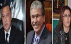 المنصوري وأحكيم والوردي هؤلاء أسماء من أصول ريفية مرشحة بقوة للإستوزار في الحكومة الجديدة
