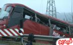 فاجعة طرقية بفرنسا: مصرع وإصابة 28 شخصا جراء سقوط حافلة في طريق معروف بخطورته