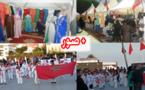 في أجواء مشحونة .. تنظيم معرض للصناعة التقليدية بساحة محمد السادس بمدينة الحسيمة