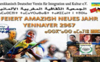 الجمعية الثقافية المغربية الالمانية تحتفل برأس السنة الامازيغية