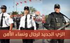 بالفيديو .. هكذا ظهر رجال ونساء الأمن الوطني  في شوارع المملكة بالزي الرسمي