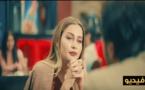 الحسناء الناظورية عبير براني تتألق في فيديو كليب جديد للفنان هاني خطاب