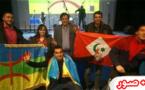 أمازيغ مدريد يخلدون السنة الأمازيغية الجديدة بأنشطة فنية وثقافية متنوعة