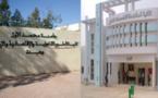 بطل فضيحة ماستر جامعة وجدة وكلية الناظور يفر إلى موريتانيا