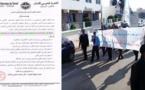 بيان المكتب النقابي لحراس الأمن بالمستشفى الحسني