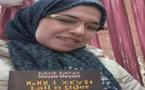 الشاعرة مريم مريمي سليلة الناظور تُدشن مسارها الأدبي بإصدار أول ديوان شعري بالأمازيغية