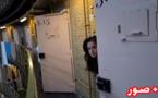 بالصور..هكذا يعيش اللاجئون داخل أحد سجون هولندا بعد أن تم تحويله إلى فندق