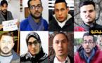 نشطاء زايو يلتجئون إلى طريقة الإعلان الاحترافية لدعوة الساكنة للنزول إلى الشارع يوم 25 فبراير