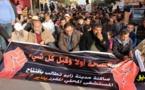 ساكنة زايو تُلبّي نداء 25 فبراير وتنزل إلى الشارع ضمن مسيرة ضخمة شارك فيها نحو ألفين محتج