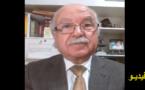 الدكتور المعروف هوبان يتحدث عن القاتل الصامت