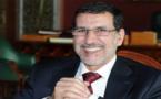 الملك محمد السادس يكلّف سعد الدين العثماني بتشكيل الحكومة