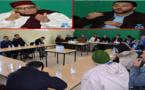 الدريوش.. جماعة تفرسيت تعقد لقاء تواصليا مع فعاليات المجتمع المدني للإعداد لبرنامج عملها