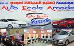 مؤسسة أمودو لتعليم السياقة تفتتح أبوابها وتوفر أجود وأخر التقنيات لزبنائها