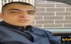 """إمام مسجد النصر بمدينة """"فيلفورد"""" ينفي سرقته لمبلغ مالي ويوضح حقيقة الأمر للرأي العام"""