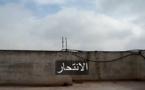 فيلم قصير وصامت للهواة بعنوان الانتحار