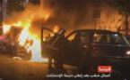 فيديو .. أعمال شغب ومظاهرات عنيفة في فرنسا عقب الجولة الأولى من الإنتخابات