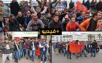 تجار زنقة 10 ينظمون مسيرة احتجاجية حاشدة الى مقر عمالة الناظور وهذه مطالبهم