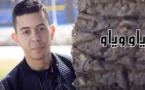 الفنان فارس شاكر يطلق أغنيته الجديدة: أياو أياو