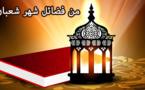 من فضائل شهر شعبان.. خطيب مسجد بفرخانة
