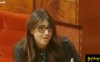 """سخرية فايسبوكية عارمة من """"مستوى"""" وزيرة مغربية جديدة خلال كلمتها بالبرلمان"""
