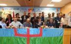 """فيدرالية الجمعيات الأمازيغية بالمغرب تصدر بيان """"مراكش"""" بخصوص حراك الريف"""