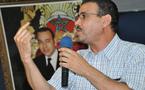 وزارة الداخلية غاضبة من العدالة و التنمية