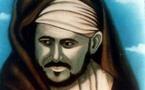 معركة أنوال: معلمة وضاءة في تاريخ المقاومة المغربية