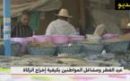 روبورطاج.. تفاصيل حول كيفية إخراج زكاة عيد الفطر