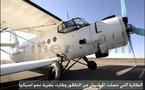 إسبانيا تُفكّك شبكة ناشطة بين المغرب وإسبانيا لتهريب مُخدّرات بالطائرات