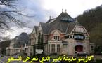بلجيكا تعيش على وقع الإنفلات الأمني