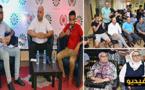 جمعية المغاربة المقيمين بالاتحاد الاوروبي تقدم الخطوط العريضة لأنشطتها الثقافية خلال هذا الصيف