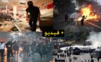 اعتقالات وتخريب للممتلكات وحرق للحاويات في مواجهات ساخنة بين محتجين وقوات الأمن بألمانيا