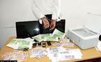 إلقاء القبض على شخص متهم بترويج العملة المزيفة