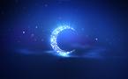 العفو والغفران في شهر رمضان