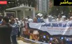 مباشر.. تقديم سيليا أمام قاضي التحقيق ووقفة إحتجاجية نسائية للمطالبة بإطلاق سراحها