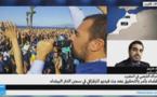 """جدل  فيديو """"تعرية"""" الزفزافي يصل الى قناة فرنس 24 وهذا ما قاله محلل سياسي حول ظرفية تسريبه"""