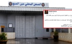 المحامي خالد امعزي: إدارة سجن عكاشة تمنع معتقلي الحراك من استعمال الهاتف