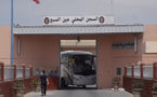 """إدارة سجن """"عكاشة"""" تهاجم دفاع معتقلي الحراك بسبب التسجيل الصوتي للزفزافي"""