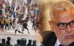 """البيجيدي يدعو للتضامن مع """"فلسطين"""" ونشطاء ساخطون يردون: الحسيمة أولى بالتعاطف من أي شأن خارجي"""