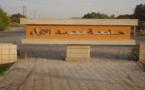 جامعة محمد الأول تحتل الرتبة الثانية وطنيا وهذا تصنيفها عربيا وعالميا