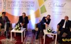 الدفع بعجلة التنمية الإقتصادية وإنعاش الإستثمارات بجهة الشرق محور لقاء بالسعيدية