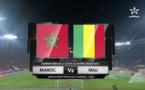 نقل مباشر: المغرب ضد مالي