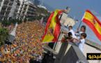 مظاهرات إسبانية حاشدة ببرشلونة رفضا لانفصال كتالونيا