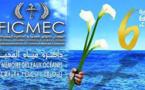 المهرجان الدولي للسينما والذاكرة المشتركة في نسخته السادسة بالناظور من 7 الى 12 نوفمبر