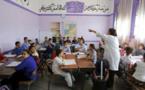 أكاديمية التعليم تدخل على خط نشر أستاذة للتعليم الابتدائي صورة لتلاميذها يصلون بالقسم